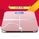 【DX195】USB 充電型電子體重計(0.2-180kg)十字款體重計 背光螢幕人體秤 體重機 減肥健身★EZGO商城★