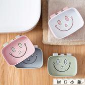 免打孔肥皂架3個裝浴室肥皂盒 肥皂盒