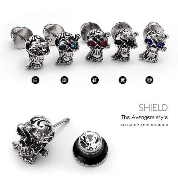 鋼耳環ATeenPOP西德鋼十字骷髏 栓扣式 兩面皆可戴*單邊單個價格*