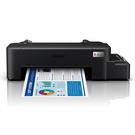 【免運費】EPSON L121 超值單功能原廠連續供墨印表機