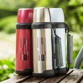 真空保溫壺ins1000ml戶外旅行保溫瓶不銹鋼大容量保溫杯子 js721『科炫3C』