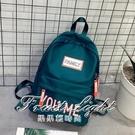 韓版時尚小男孩休閒旅游後背包小學生補習班書包男 果果輕時尚