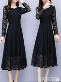 黑色蕾絲連身裙女裝春秋季新款長袖名媛氣質大碼長款打底長裙 交換禮物