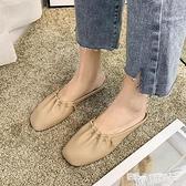包頭半拖鞋女夏天季外穿2021新款ins潮平底穆勒鞋一腳蹬懶人托鞋 喜迎新春