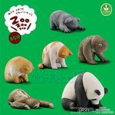 扭蛋 熊貓之穴 休眠動物園 第5彈 睡覺大熊貓 TOMY多美扭蛋 二度3C