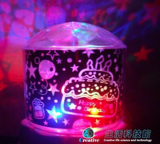 雙十二返場促銷自動旋轉投影燈帶12首輕音樂浪漫情調美麗星空夜燈