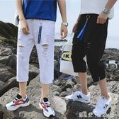 夏季破洞牛仔短褲男士7分七分褲子韓版潮流修身小腳乞丐寬鬆薄款 潔思米