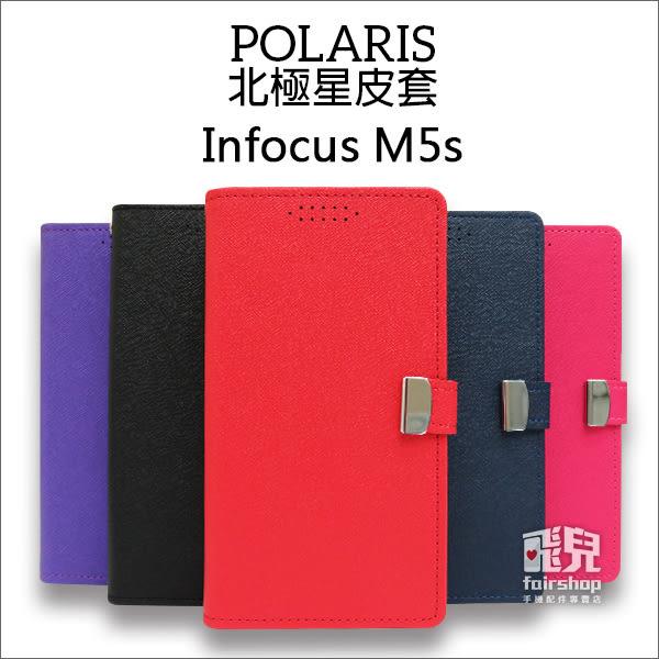 【飛兒】POLARIS 北極星側翻皮套 Infocus M5s 保護套 手機套 手機殼 支架 卡夾 軟殼 (C)
