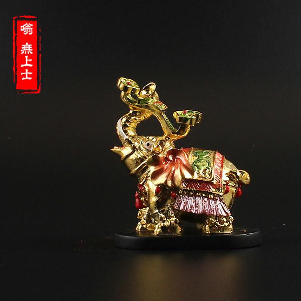 大象吉祥如意風水象小擺件送福小象神佛教法寶樹脂鍍