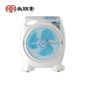 尚朋堂 10吋箱扇SF-1099(白藍色)