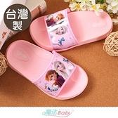 女童鞋 台灣製迪士尼冰雪奇緣正版舒適拖鞋 魔法Baby