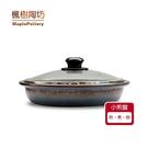 陶鍋-楓樹陶坊能量陶瓷小煎盤