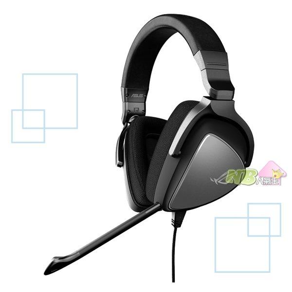 ASUS 華碩 ROG Delta Gaming 電競 耳罩式 耳機 麥克風