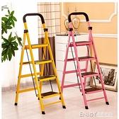 梯子家用鋁合金摺疊梯子人字梯加厚鋼管踏板梯家用梯 檸檬衣舎