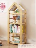 兒童書架落地實木簡約現代簡易經濟型組裝家用小學生小書櫃省空間  4.4超級品牌日 YTL