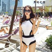 水母衣 泳衣女比基尼保守 黑白高領顯瘦遮肚性感露背小胸修身度假溫泉連體  野外之家
