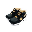《FILA》兒童 高支撐 機能運動鞋(內...