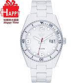 Adidas愛迪達 台灣授權代理公司貨 繽紛格紋特殊矽膠腕錶*ADH6158白