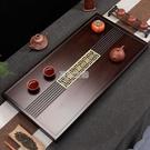 整塊黑檀木茶盤實木茶臺 新款家用功夫茶具茶海大小號帶排水托盤 快速出貨
