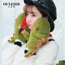 小恐龍手套女冬天學生卡通掛脖萌可愛韓版兒童鱷魚保暖加厚加毛絨