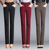 長褲新款女士OL商務時尚高腰修身顯瘦彈力大碼休閒褲 DN3693【VIKI菈菈】