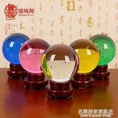 水晶球擺件黃水晶白水晶紫水晶招財透明玻璃圓球轉運風水球大小號 名購居家