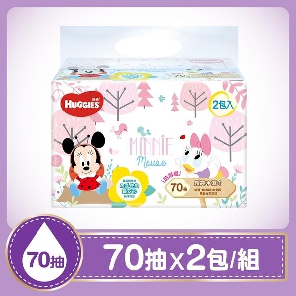 好奇純水嬰兒濕巾(迪士尼限定版)加厚型70抽2包