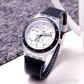 手錶學生日韓國版潮創意星圖兒童果凍手錶男孩防水石英腕錶 Ifashion