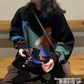 毛衣 學院風軟奶毛衣女秋冬2020年新款慵懶寬鬆外穿卡通針織衫復古上衣 曼慕