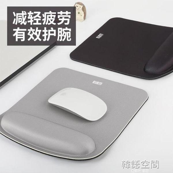 BUBM 滑鼠墊護腕手腕手托記憶棉矽膠墊辦公大小號可愛電腦滑鼠墊   韓語空間
