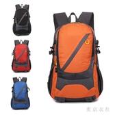 新款戶外登山包男女旅行背包旅游雙肩包運動包防水騎行包30L Gg2482『東京衣社』