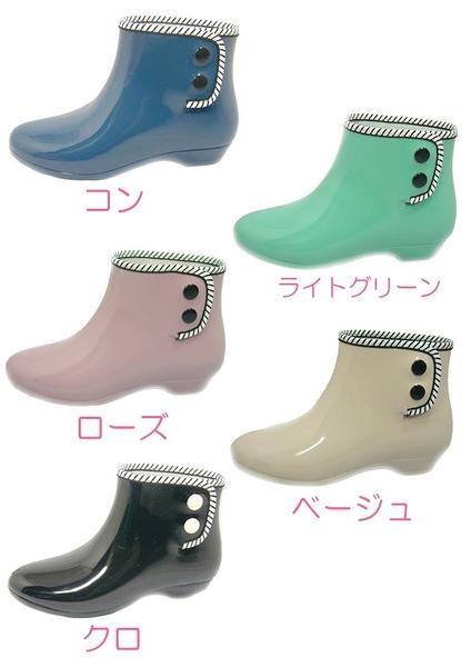 日本 MARURYO 抗菌速乾材質 時尚雨鞋/雨靴-五色可供選擇