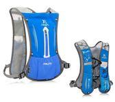 新款專業半馬拉鬆越野跑步背包戶外徒步騎行背心馬甲夾水袋雙肩包  igo 全館免運