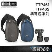 ThinkTank TurnStyle 5 V2.0 翻轉包-中 斜背包系列 TTP710461 / TTP710462 總代理公司貨