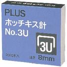 【奇奇文具】普樂士PLUS 釘書針30-146 (3U-08mm)