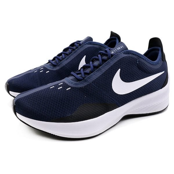NIKE EXP-Z07 深藍 白 網布 透氣 機能 輕量 訓練 慢跑鞋 男 AO1544-401 ☆SP☆