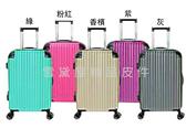 ~雪黛屋~BATOLON 28+24+20一組行李箱加大硬殼360度旋轉耐摔耐磨損檢測通過箱體鋁合B2231