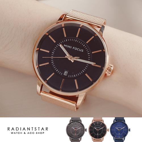 MINIFOCUS等一個晴天日期顯示大錶面金屬米蘭鍊帶手錶【WMF0034】璀璨之星☆