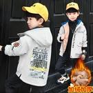 童裝男童外套秋冬款2020年新款兒童冬裝中大童加絨加厚男孩冬季潮 童趣潮品