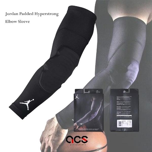 Nike 臂套 Jordan Padded Elbow Sleeve 手肘 黑 白 籃球 防撞 型 單支入 【ACS】 JKS00-010