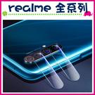 realme X3 X50 XT 5 Pro 鏡頭保護貼 9H鋼化玻璃膜 手機後鏡頭鋼化膜 防刮鏡頭膜 後攝像頭 高清