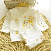 全背內衣初生嬰兒貼身衣服和尚服打底秋衣