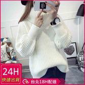 梨卡★現貨 - 高領加厚保暖寬鬆T恤上衣毛衣長袖針織衫B259
