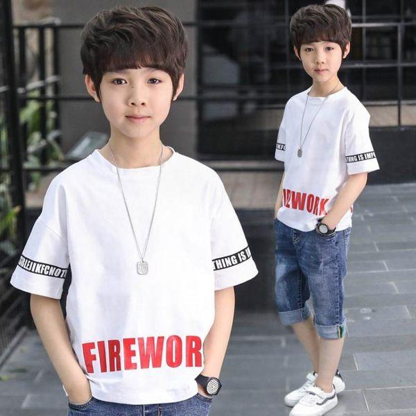男童t恤夏裝短袖新款兒童韓版夏季體恤中大童潮上衣男孩童裝7 草莓妞妞