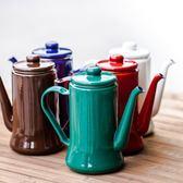 包邊搪瓷咖啡壺油壺手沖細口水壺 SS1268 【3C環球數位館】
