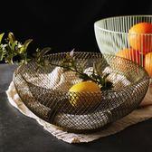 水果籃歐式盤客廳茶幾簡約家用創意鐵藝收納果盆【極簡生活館】