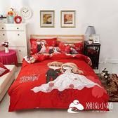 全棉純棉大紅色結婚床品 潮流小鋪