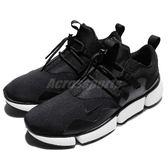 【五折特賣】 Nike 慢跑鞋 Pocketknife DM 小刀 黑 白 輕量 襪套式 運動鞋 黑白 男鞋【PUMP306】 898033-001