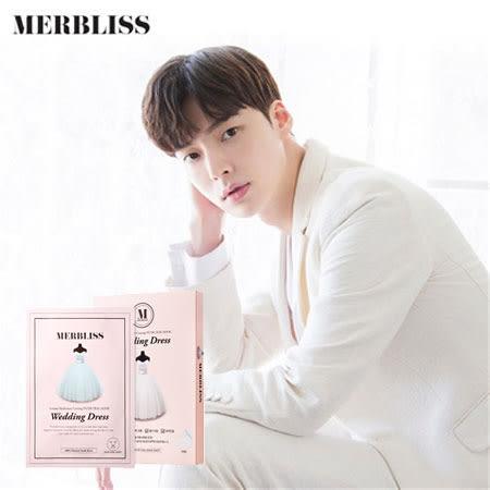 韓國 MERBLISS 珍珠魚子醬婚紗面膜(5片入/盒) 25gx5 婚禮面膜 面膜 婚紗面膜