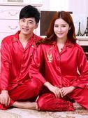 春秋季結婚大紅色絲綢情侶睡衣長袖婚慶紡真絲睡衣男女套裝家居服 衣櫥秘密